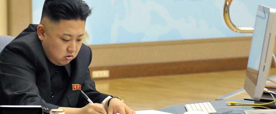 Internet na Coreia do Norte