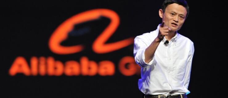 jackma-alibaba