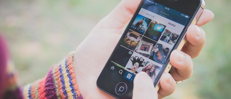 contas do instagram
